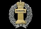 Адвокат Масалова Олеся Александровна (город Ставрополь). Контакты.