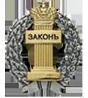 Адвокат Масалова Олеся Александровна (город Ставрополь)